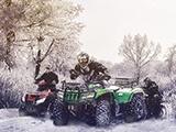 4x4 ATV Yarışları