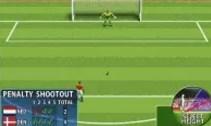 Gerçek Penaltı Atışları