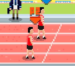 İki Kişilik Spor