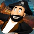 Korsanlar: Gizli Hazine