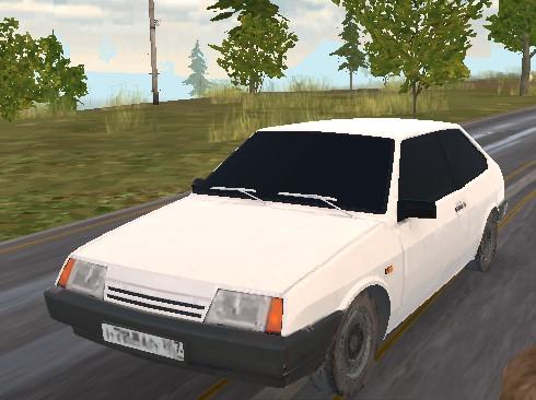 Rus Arabaları