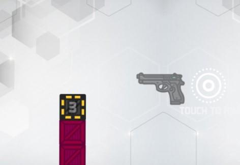 Silah Sıkma