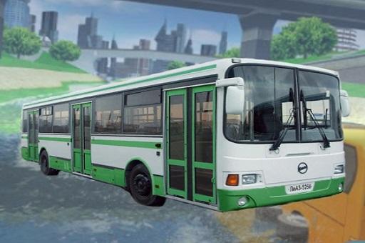 Su Otobüsü Simülatörü